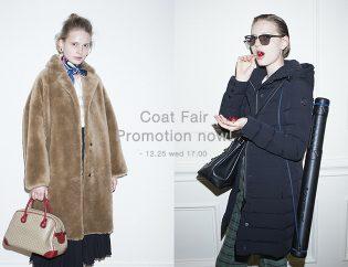 19 Fall/Winter Coat Fair 開催期間延長!
